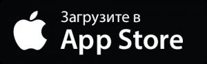 """Приложение """"Лукоил"""" для iOs"""