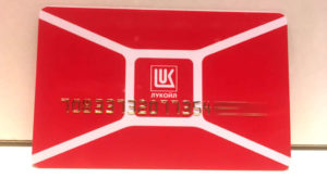 card lukoil