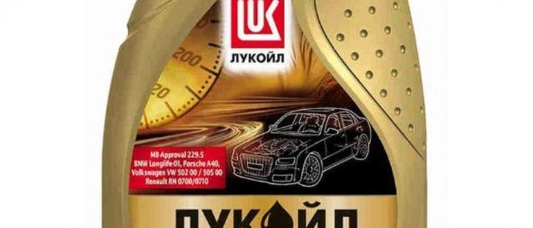 Лукойл 5w40